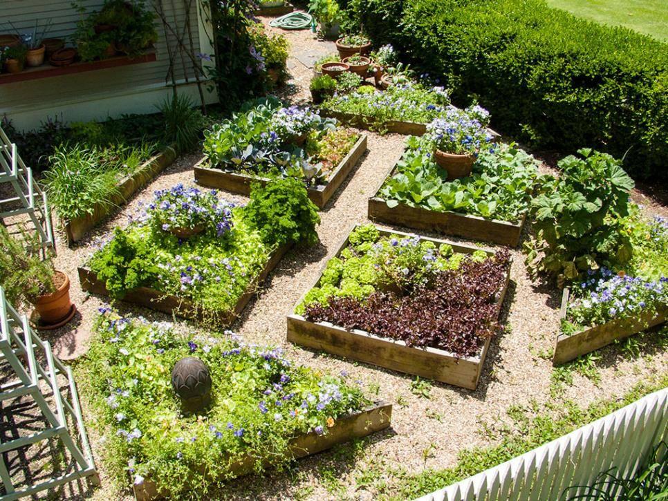 Квадратный сад