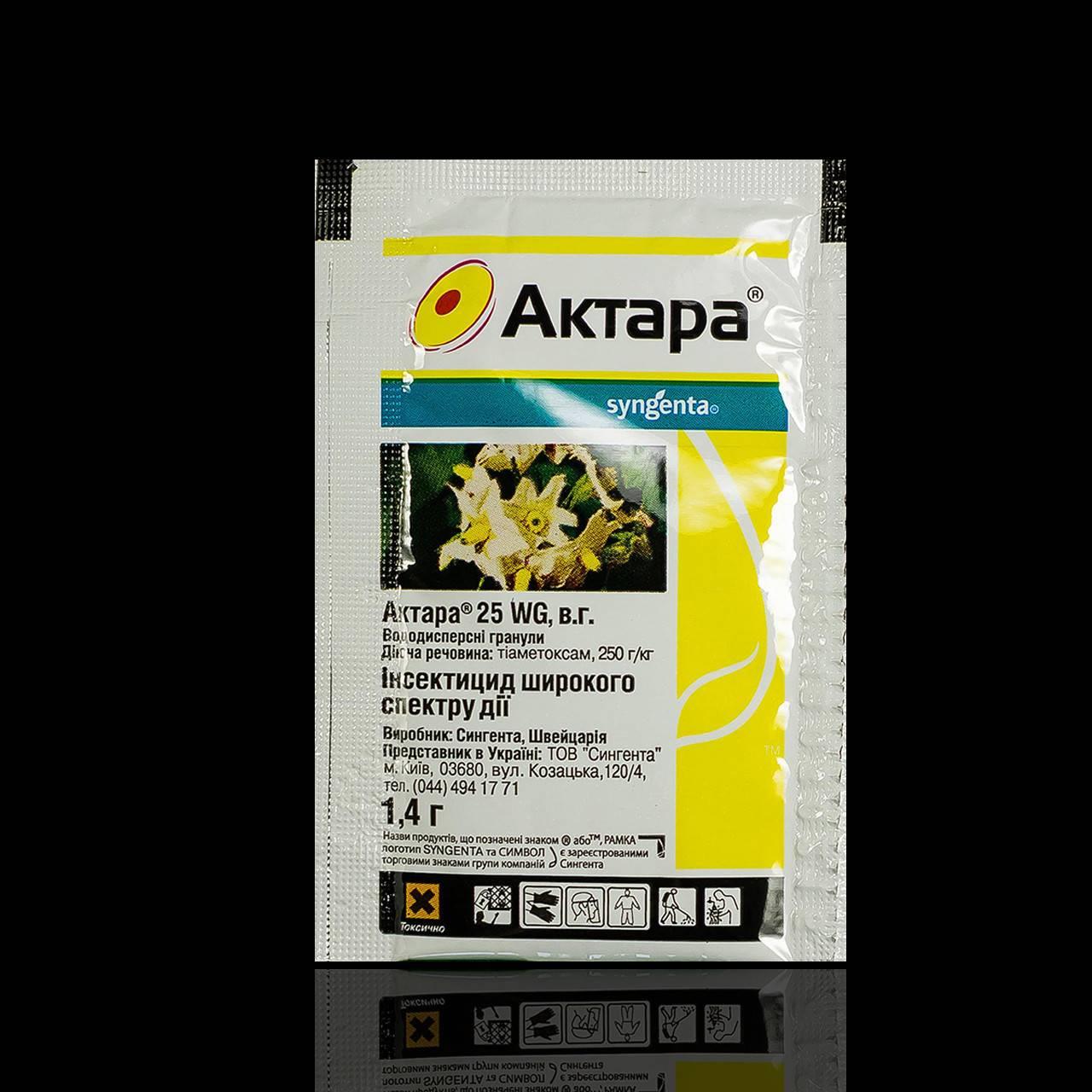 Актара для орхидей: как применять и развести препарат, чтобы обработать растение