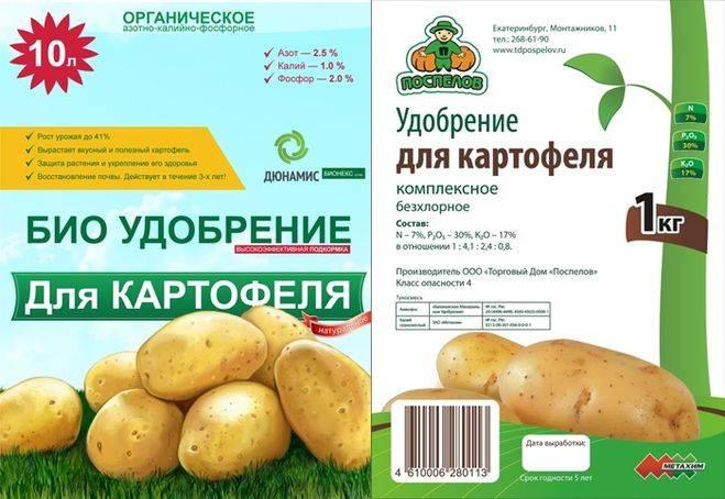 Лучшие удобрения для картофеля весной для увеличения урожая: рецепты составов